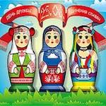 Ассоциации соотечественников, созданные в Италии, также вносят посильный вклад в объединение славянских народов, бережно хранят и передают народные традиции своим детям, родившимся в Италии
