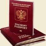В заявлении гражданин Российской Федерации должен указать свои фамилию, имя, отчество (в том числе ранее имевшиеся), пол, дату и место рождения, место жительства, место работы