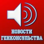 Контактные данные Ассоциации: 101000, Москва, ул.Мясницкая, д.47, офис 424, тел. +7 (495) 981-51-49 (круглосуточно), 8-800-100-41-94 (круглосуточно).