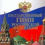 вечера, посвященного России, который состоится 18 декабря 2012 г. в помещении факультета Lettere e Filosofia Мессинского университета (Polo Annunziata).