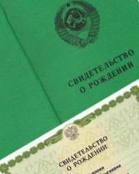 После присвоения вам итальянского гражданства, ваше свидетельство о рождении российского образца будет храниться в итальянском органе — архиве городского ЗАГСа, и вы, уже будучи гражданином Италии, сможете запрашивать свидетельство о рождении итальянского образца неограниченное количество раз