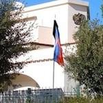 приспускает государственный флаг и присоединяется к трехдневному трауру (3, 4 и 5 мая) в связи с трагическими событиями, в результате которых погибли более 40 человек.